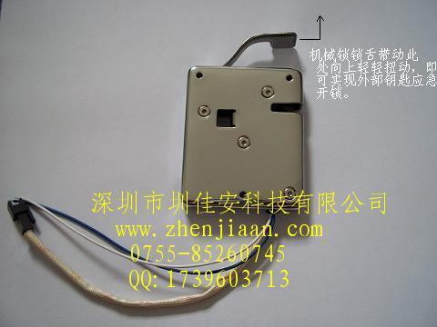 智能寄存柜锁、寄存柜电子锁