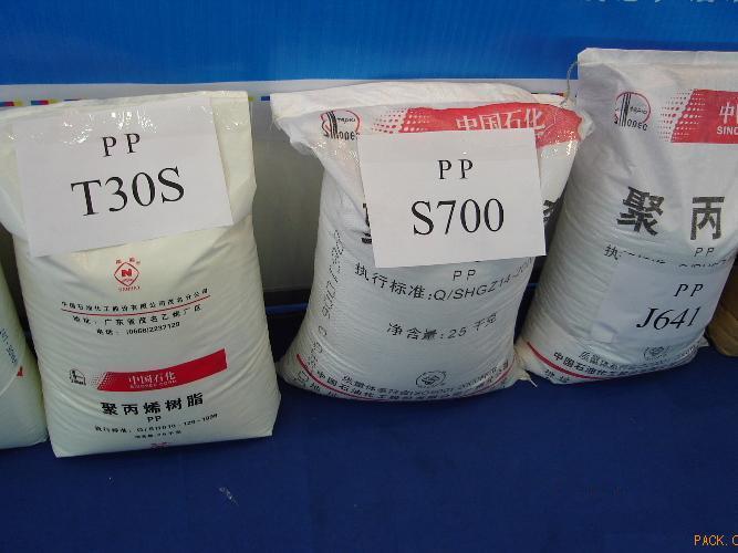 PP  T30S/大庆石化