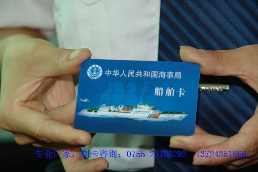 供应T5577酒店卡门锁卡生产厂家-T5567-5577卡-参数
