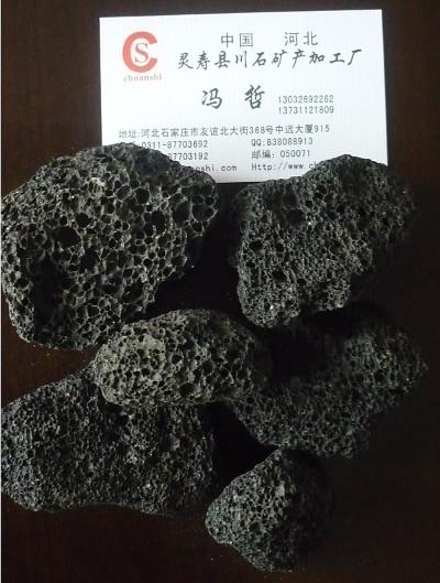 麦饭石滤料 火山石滤料