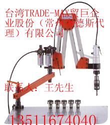 常州苏州无锡上海昆山扬州攻丝机攻牙机打标机攻丝机配件维修