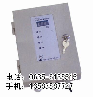 沼气漏气报警器,沼气漏气检测仪