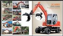 轮式挖掘机|液压先导挖掘机