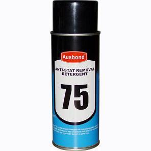 供应奥斯邦75(特效)抗静电剂,高效防静电除垢剂