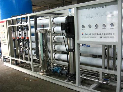 供应东莞反渗透水处理设备/海水谈化设备