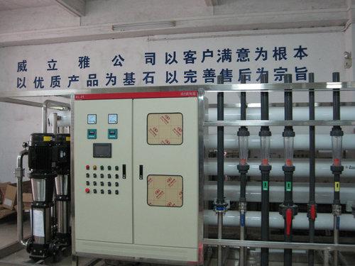 供应广西食品行业反渗透水处理设备