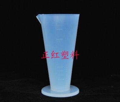 可熔性聚四氟乙烯量杯