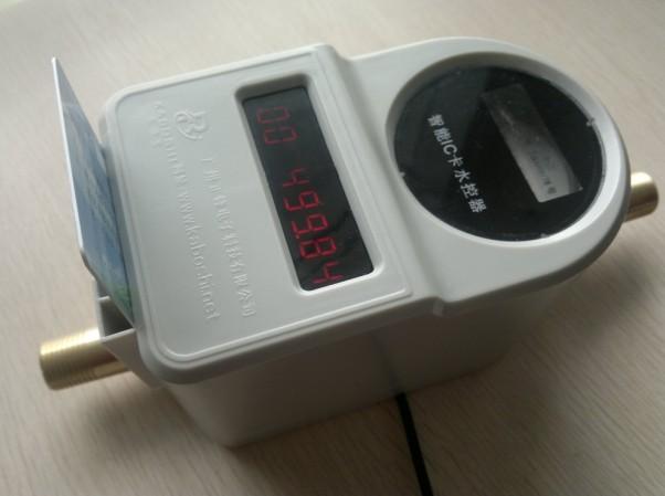 供应IC卡子沐浴水控机