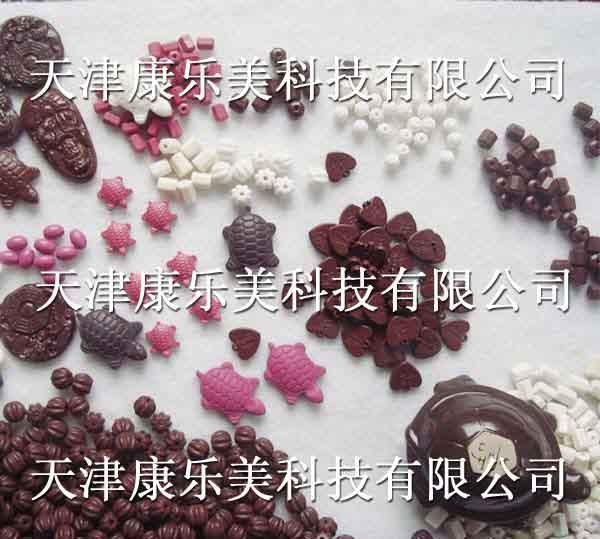 天津锗粒,锗石,锗片,锗球,托玛琳球,锗饰品,挂件吊坠