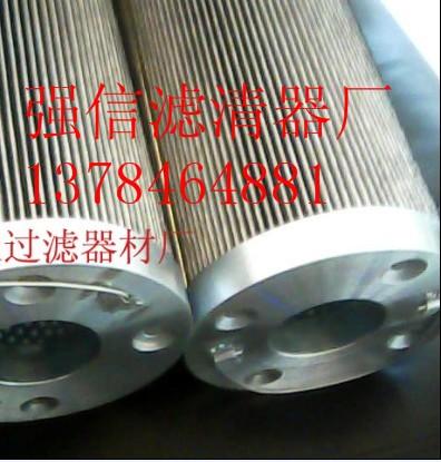 滤油机高压滤芯TR-20000