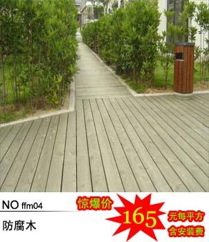园林景观地板,户外木平台,露台地板,户外木栈道及其他室外防腐木凉棚