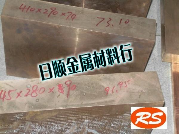 高硬度电火花进口铍铜 高强度精密铍铜板 C17200铍铜电极材料