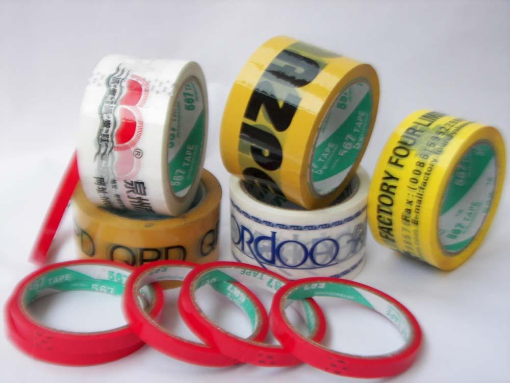 苏州地区供应印字印刷透明封箱胶带