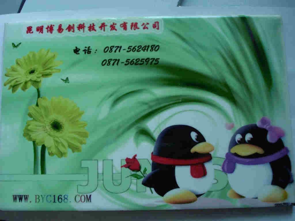 礼品打印机 延边打印机 万能彩印机 春节礼品印花
