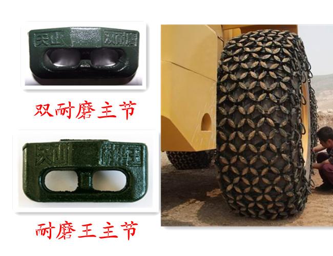 挖掘机轮胎保护链专区-装载机轮胎保护链防滑链专卖
