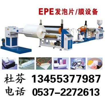 环保珍珠棉机械厂家环保珍珠棉机械价格