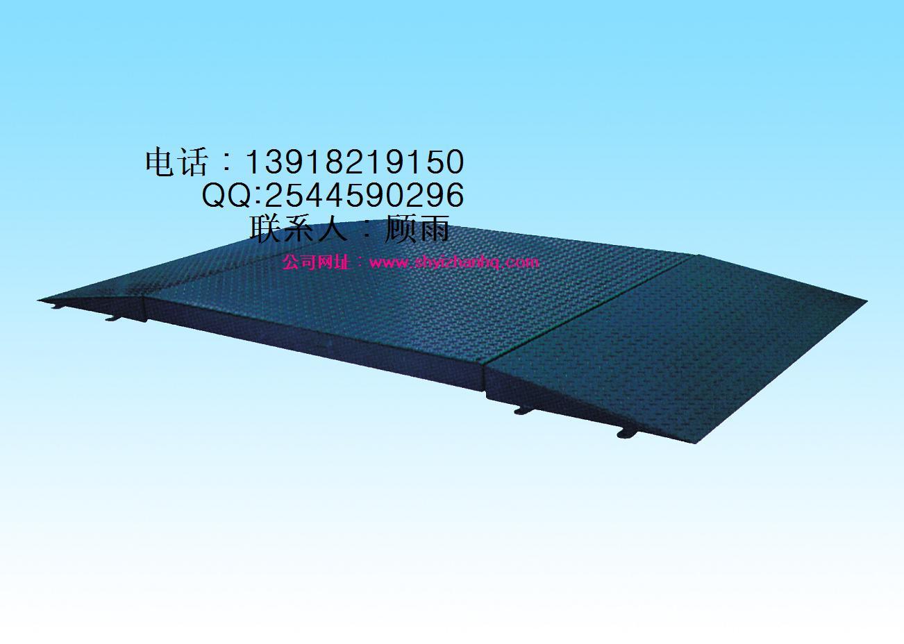 六安1/2/3/5/10吨电子地磅价格5吨地面秤价格《质保十年》