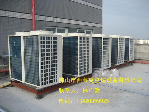 西莱克热泵,西莱克空气源热泵热水器