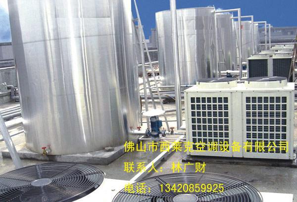 空气源热泵热水器,西莱克,恒温泳池加热热泵
