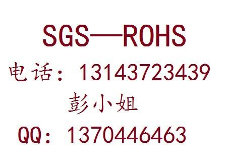 惠州SGS认证,惠州SGS检测,惠州SGS测试,甲醛测试