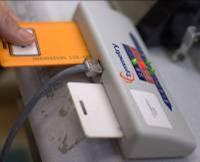 江苏浙江电子工票生产管理系统及射频标签