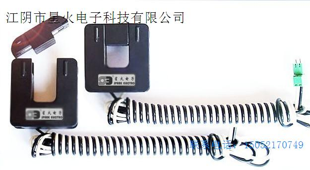 开口式电流互感器价格