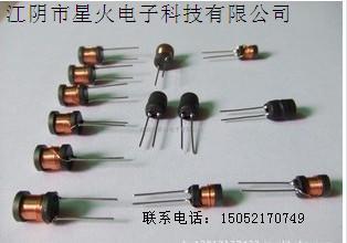 工字电感6x8 8x10  9x12 10x21
