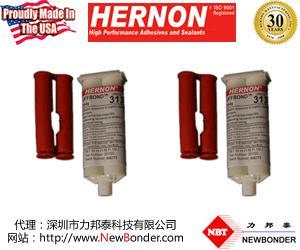 美国赫能HERNON结构胶系列(可替代LOCTITE乐泰)