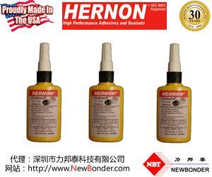 美国赫能HERNON  UV胶系列 (可替代LOCTITE乐泰)