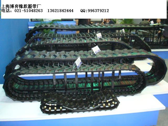 玉柴13-18-20-35钩机橡胶履带,勾机橡胶履带
