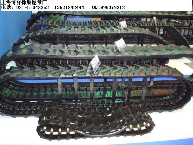 玉柴60-75钩机橡胶履带,钩机橡胶履带板