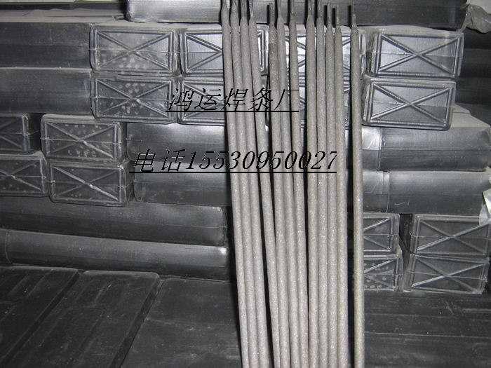 CR-134不锈钢焊条 日本神钢不锈钢焊条