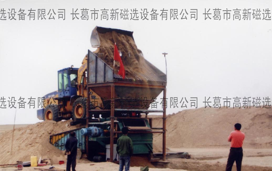 铁矿石干选设备,国家推荐高科技专利产品 环保节能