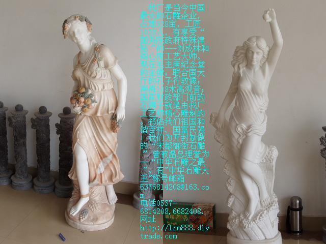 西方人物石雕欧式人物女神,小天使雕塑 耶稣雕像,圣母雕塑
