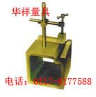 检验方箱,磁性方箱,铸铁方箱,花岗石方箱华祥量具定做销售