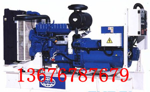 500kw帕金斯柴油发电机组价格,500kw帕金斯柴油发电机