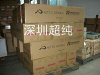 深圳超纯代理美国进口海德能反渗透膜RO膜超滤膜