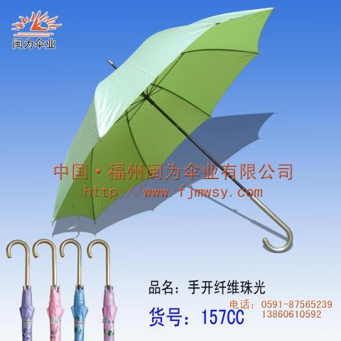 福州太阳伞印刷 福州广告伞喷绘 福州帐篷定制厂家