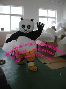 南京功夫熊猫