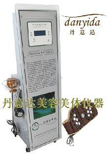 精油SPA养疗仪-西安丹意达美容仪器★陕西减肥仪器∞榆林减肥设备