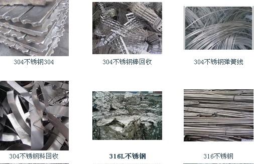 北京钢结构拆除回收厂房设备回收大型工厂拆迁工程