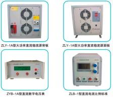 JJG1069-2011直流分流器、互感器、传感器校验装置