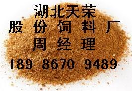 天荣饲料现款求购玉米小麦DDGS喷浆玉米皮等饲料原料