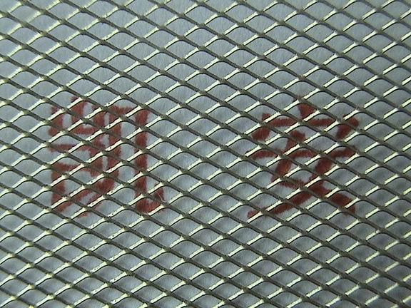 镍网、镍板网、镍箔网、镍板拉伸网
