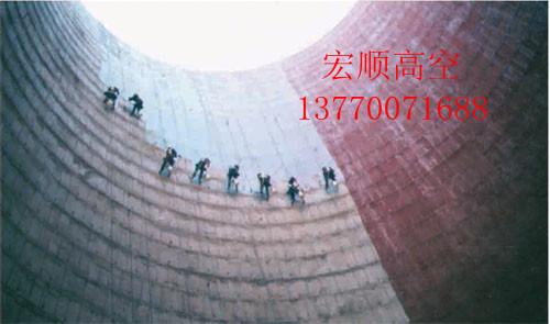 徐州提供【拆除水泥烟筒-拆锅炉烟囱】