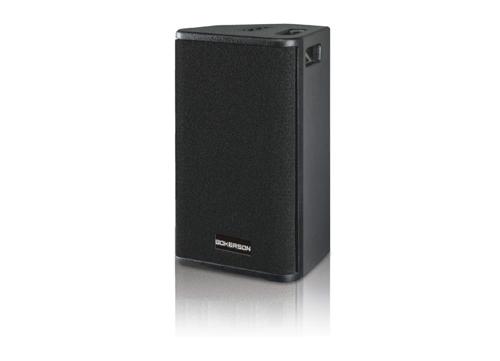 会议系统 会议扩声系统 专业扬声器