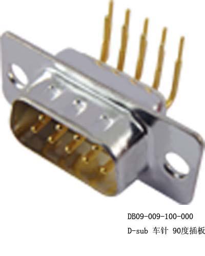 DB车针/ D-sub车针/ DB车PIN/DB实心PIN连接器