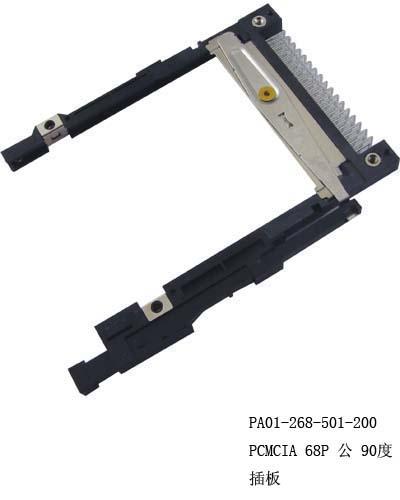 PCMCIA连接器/PCMCIA插座/PCMCIA68P