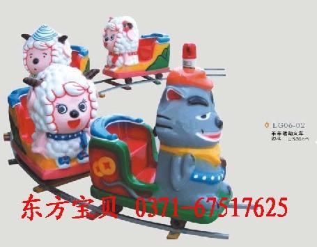 喜羊羊与灰太狼四节四座轨道火车玩具小火车