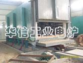 供应台车式热处理炉